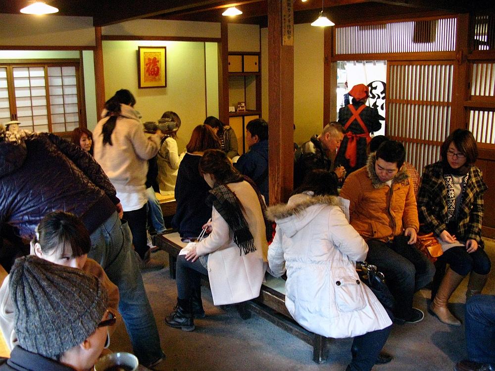2013_11_29 伊勢神宮:赤福ぜんざい- (20)