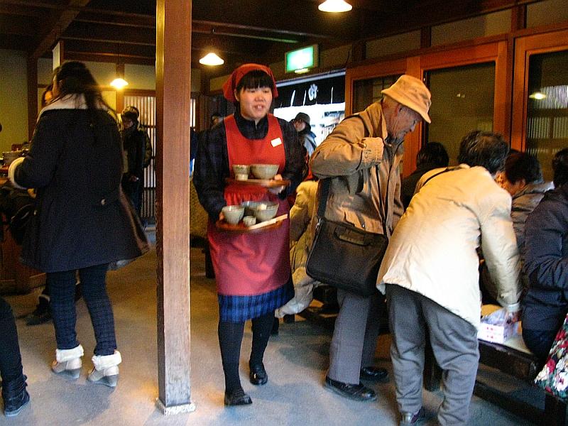 2013_11_29 伊勢神宮:赤福ぜんざい- (21)