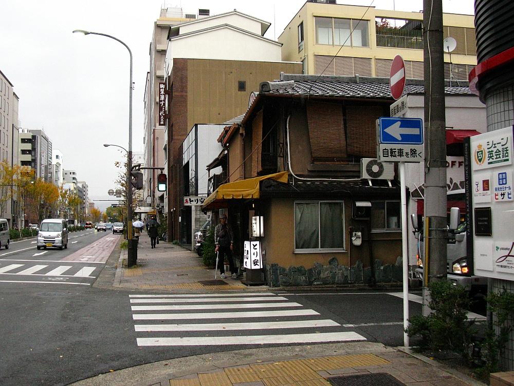 2013_11_25 056