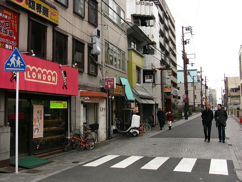 2014_01_28 京都:お弁当のさとや (2)