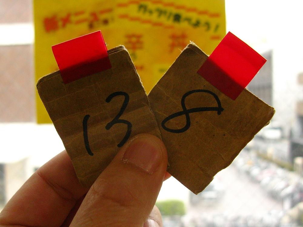 2014_01_28 京都:お弁当のさとや- (19)