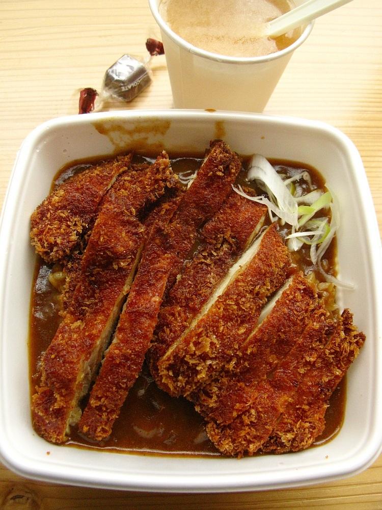 2014_01_28 京都:お弁当のさとや- (24)