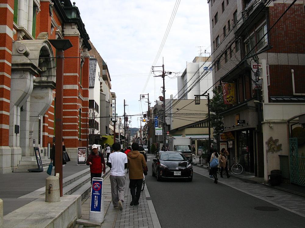 2014_02_07 京都:ひゃくてんまんてん (1)