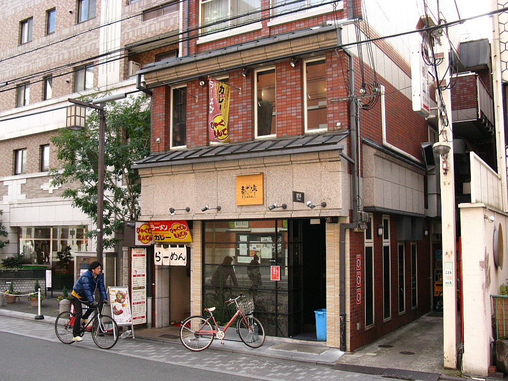 2014_02_07 京都:ひゃくてんまんてん (6)