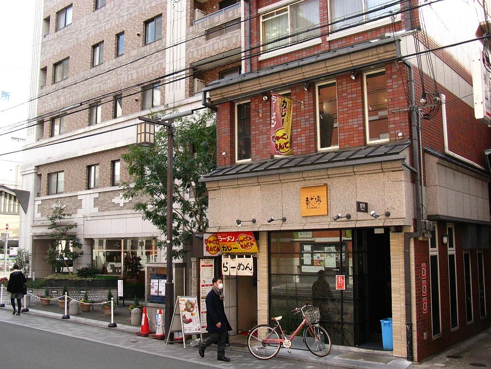 2014_02_07 京都:ひゃくてんまんてん (5)