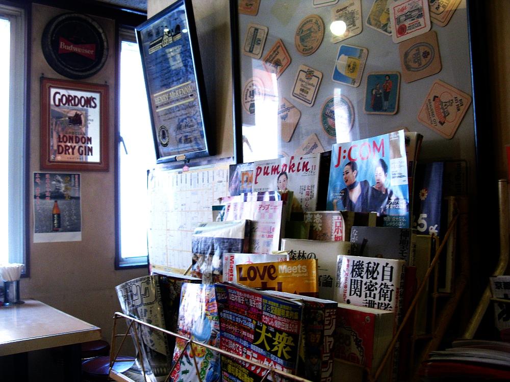 2014_02_07 京都:ひゃくてんまんてん- (16)