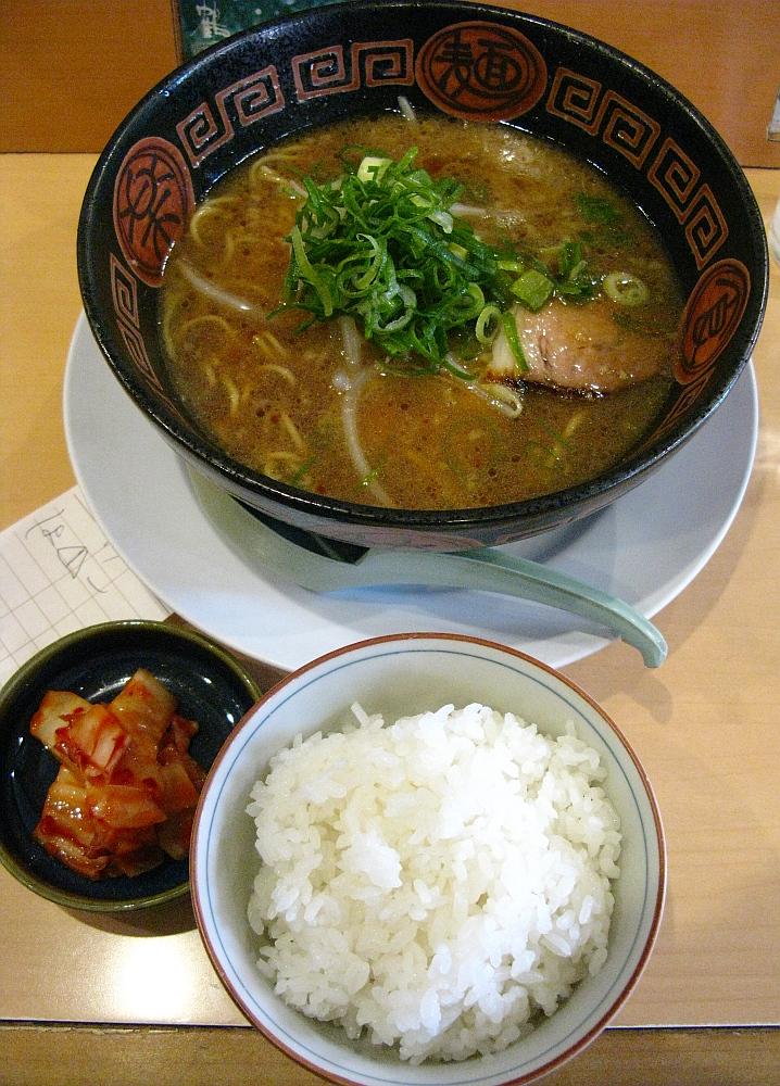 2014_02_07 京都:ひゃくてんまんてん- (20)