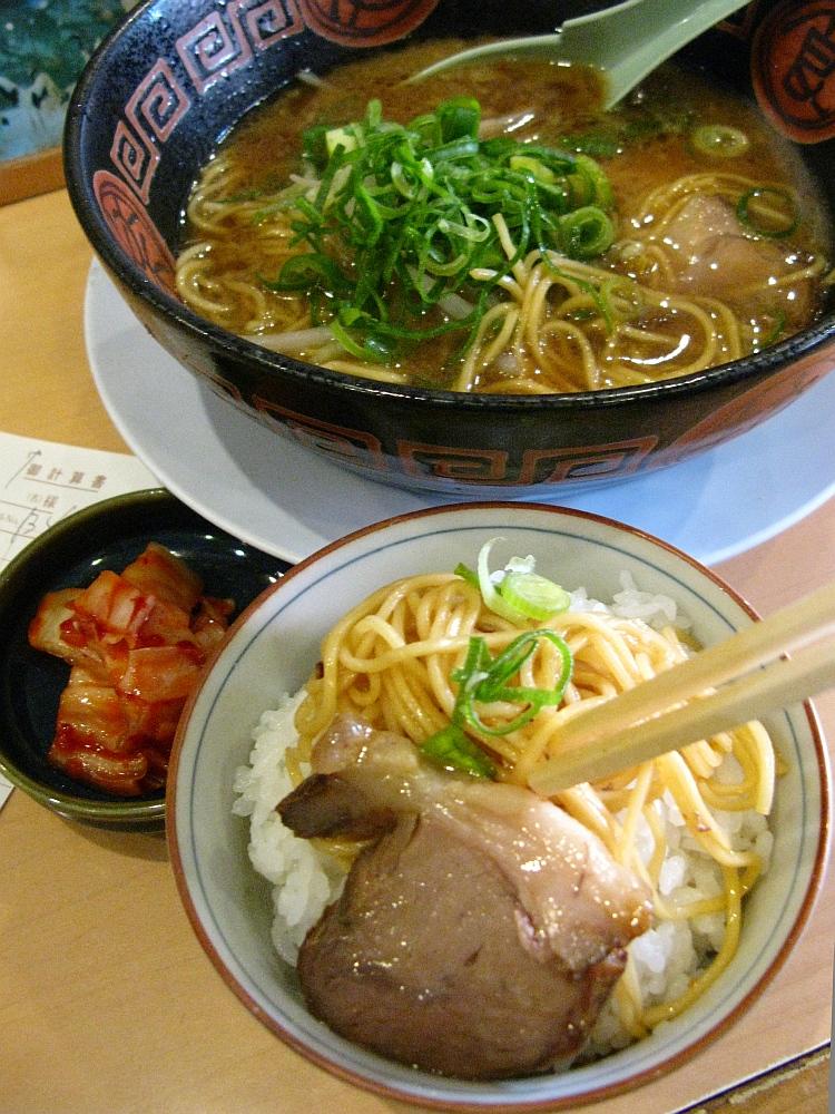2014_02_07 京都:ひゃくてんまんてん- (24)