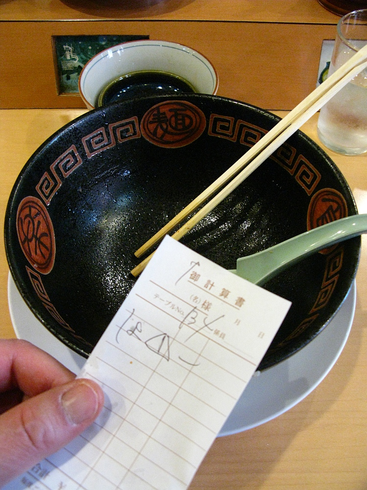 2014_02_07 京都:ひゃくてんまんてん- (34)