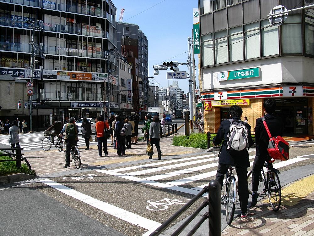 2014_04_01 京都大宮:餃子の王将 (1)