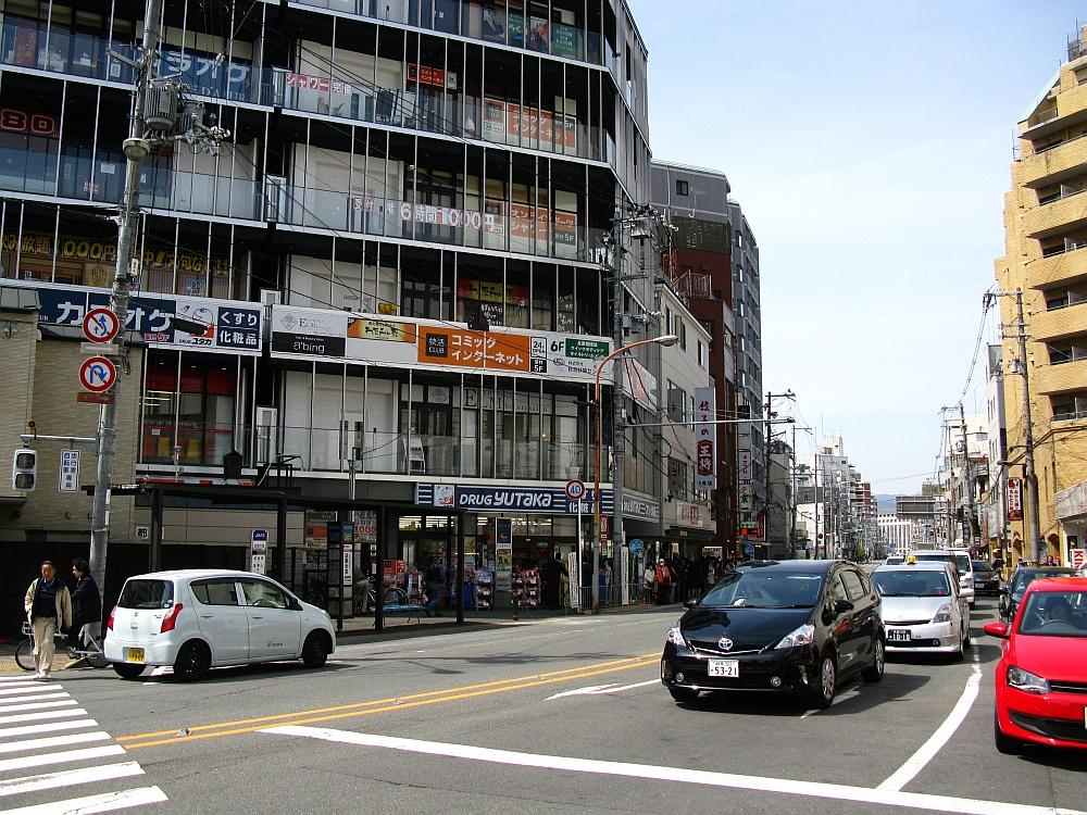 2014_04_01 京都大宮:餃子の王将 (2)