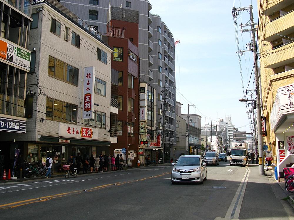 2014_04_01 京都大宮:餃子の王将 (3)