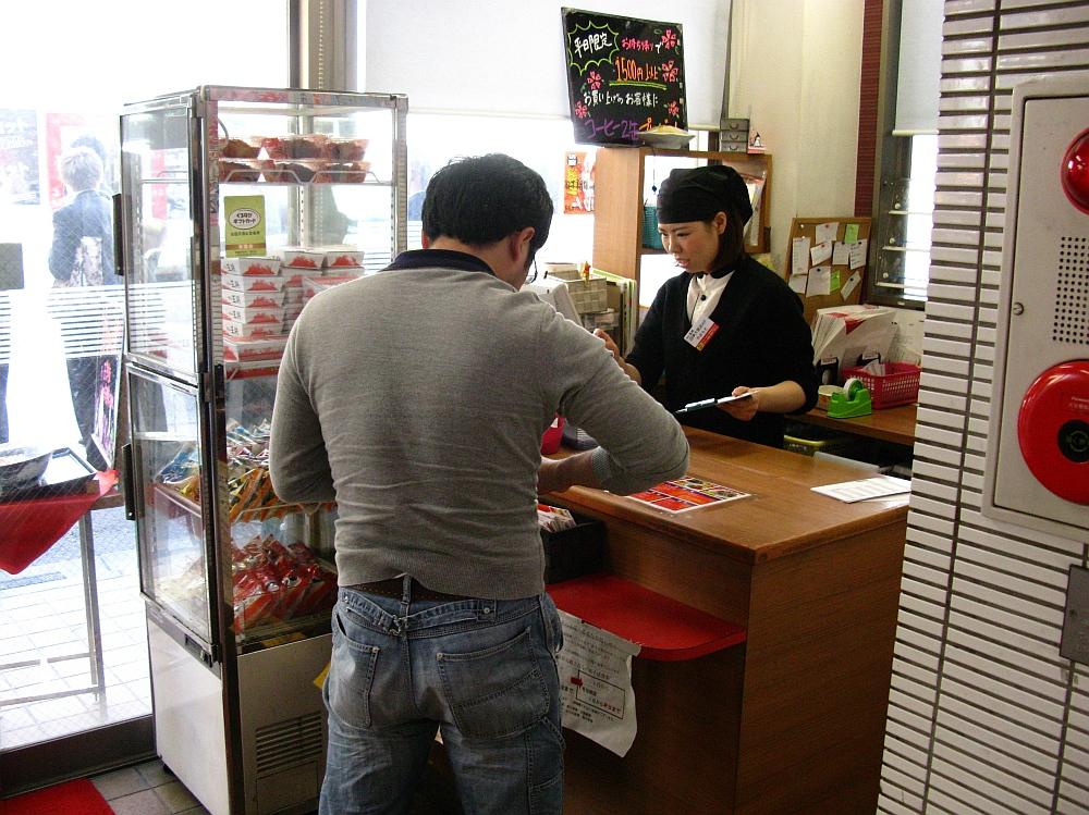 2014_04_01 京都大宮:餃子の王将- (13)