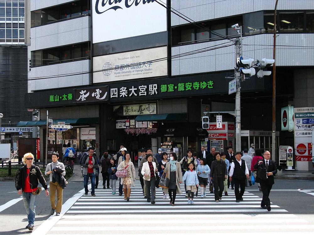 2014_04_01 京都大宮:餃子の王将- (49)