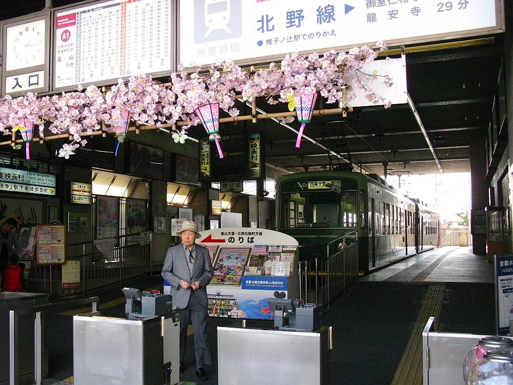 2014_04_01 京都大宮:餃子の王将- (50)