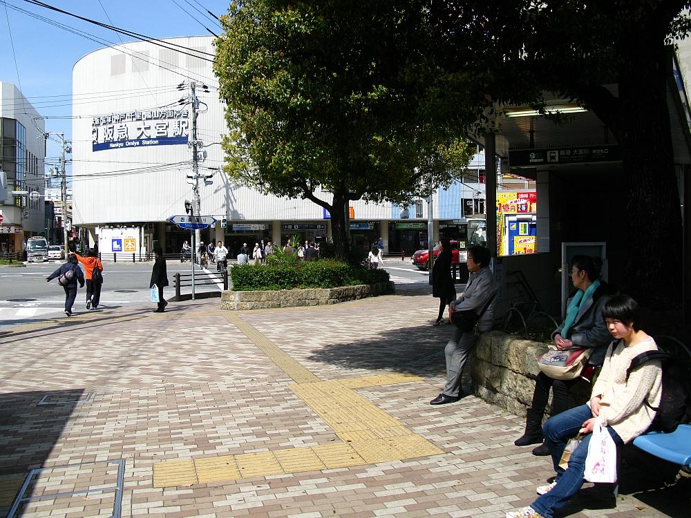 2014_04_01 京都大宮:餃子の王将- (52)