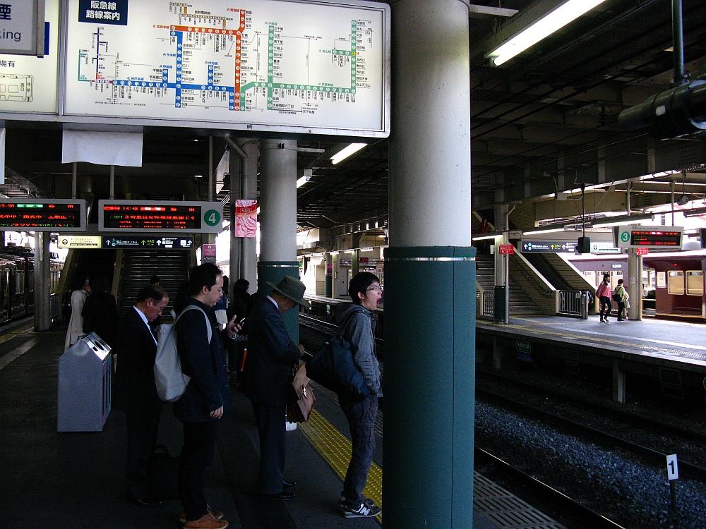 2014_04_01 京都大宮:餃子の王将- (56)