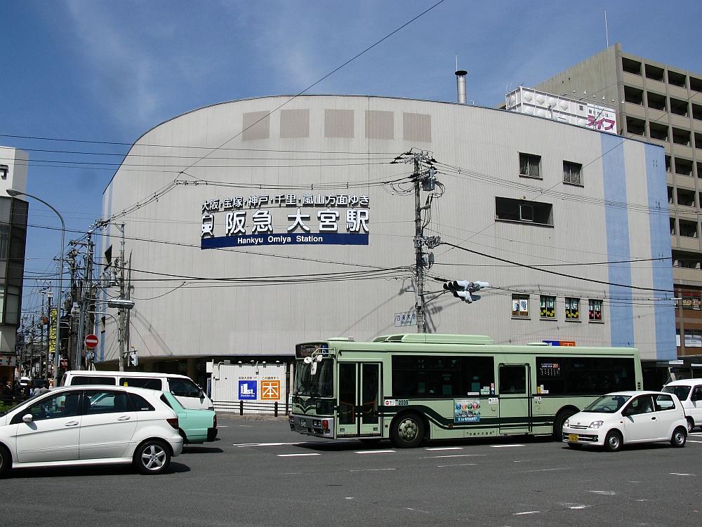 2014_04_01 京都大宮:餃子の王将- (51)