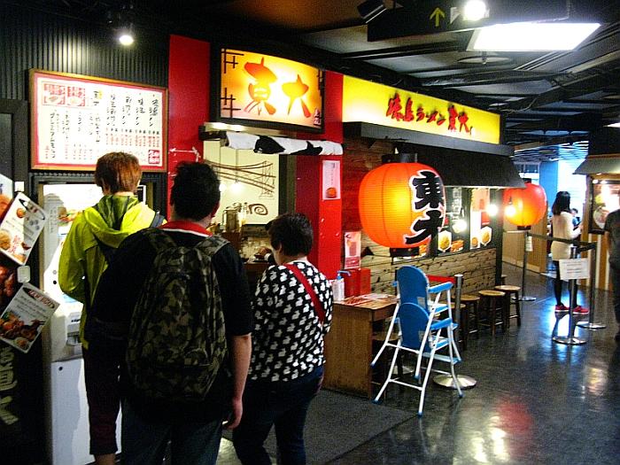 2014_05_13 京都:坂内食堂 (6)