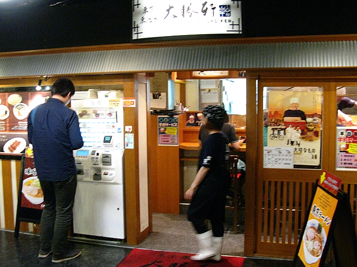 2014_05_13 京都:坂内食堂 (7)