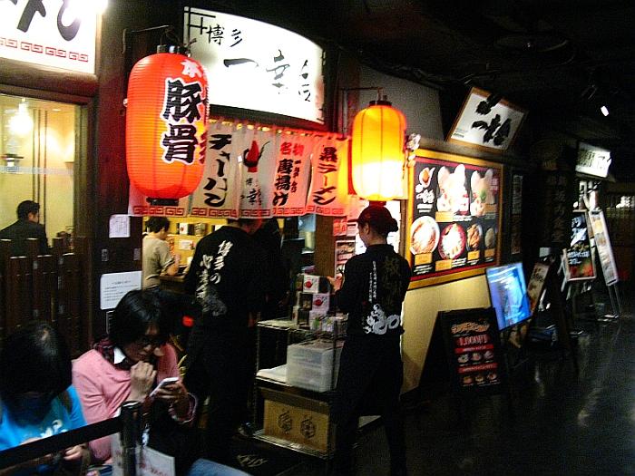 2014_05_13 京都:坂内食堂 (8)