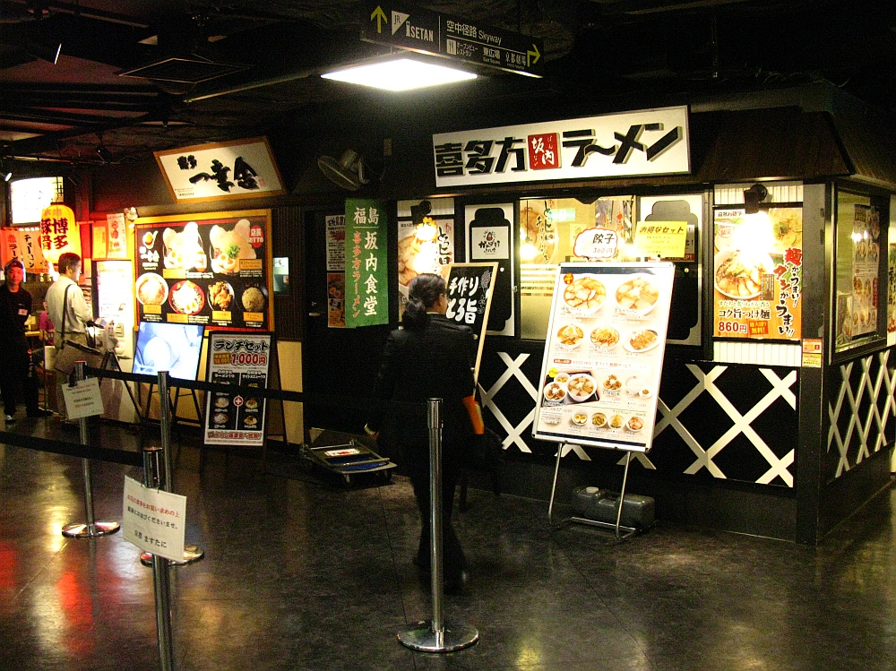 2014_05_13 京都:坂内食堂- (11)