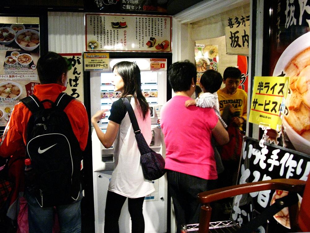 2014_05_13 京都:坂内食堂- (16)