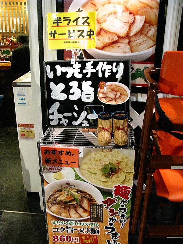 2014_05_13 京都:坂内食堂- (17)