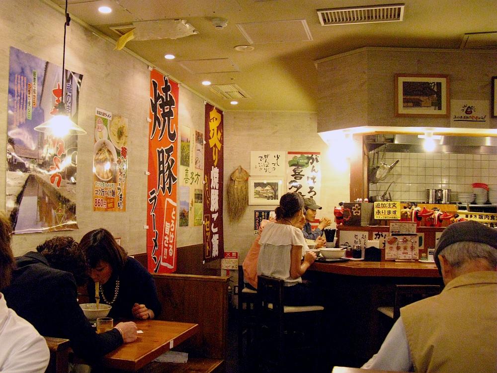 2014_05_13 京都:坂内食堂- (21)
