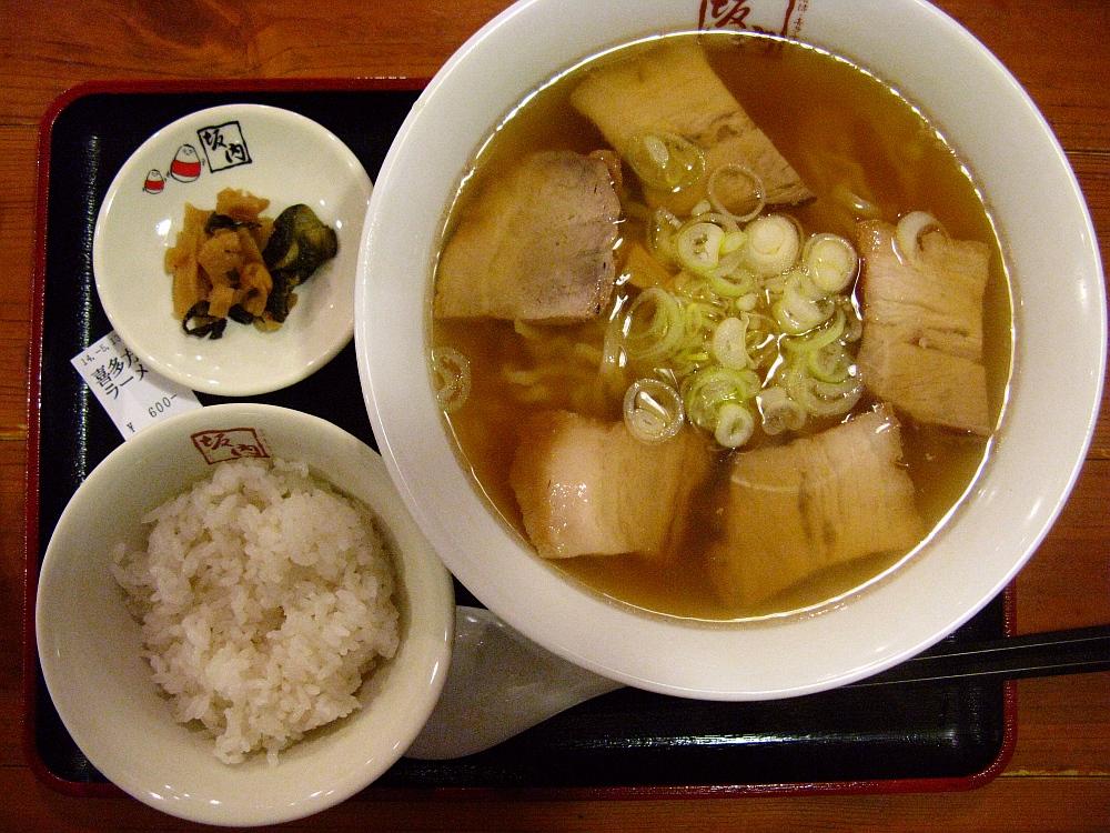 2014_05_13 京都:坂内食堂- (29)