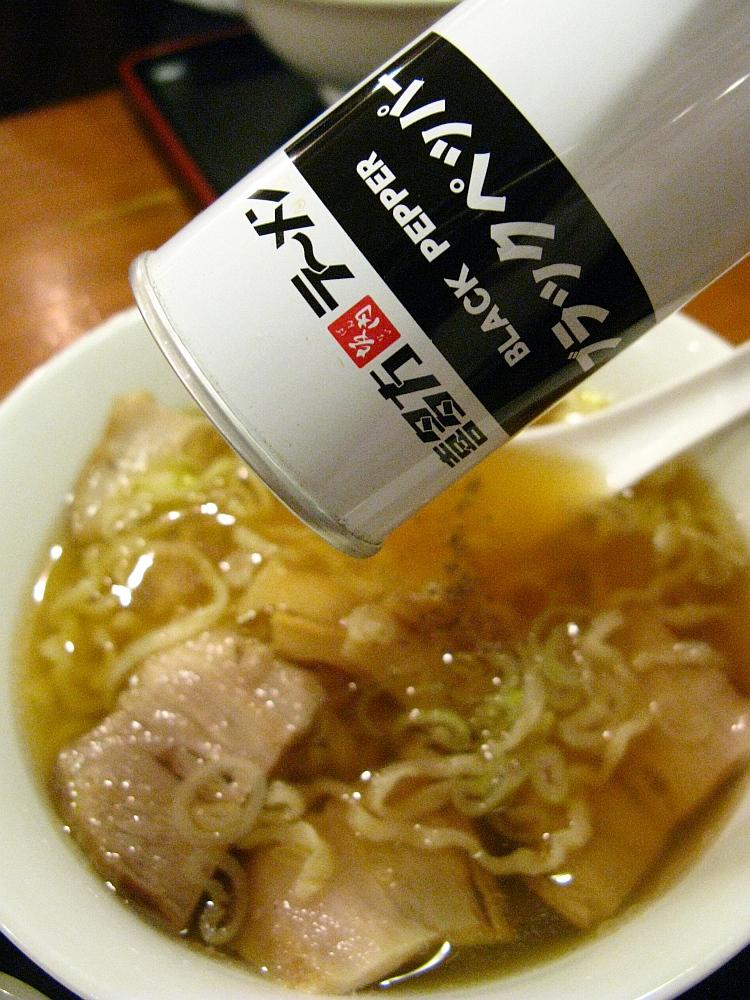 2014_05_13 京都:坂内食堂- (39)