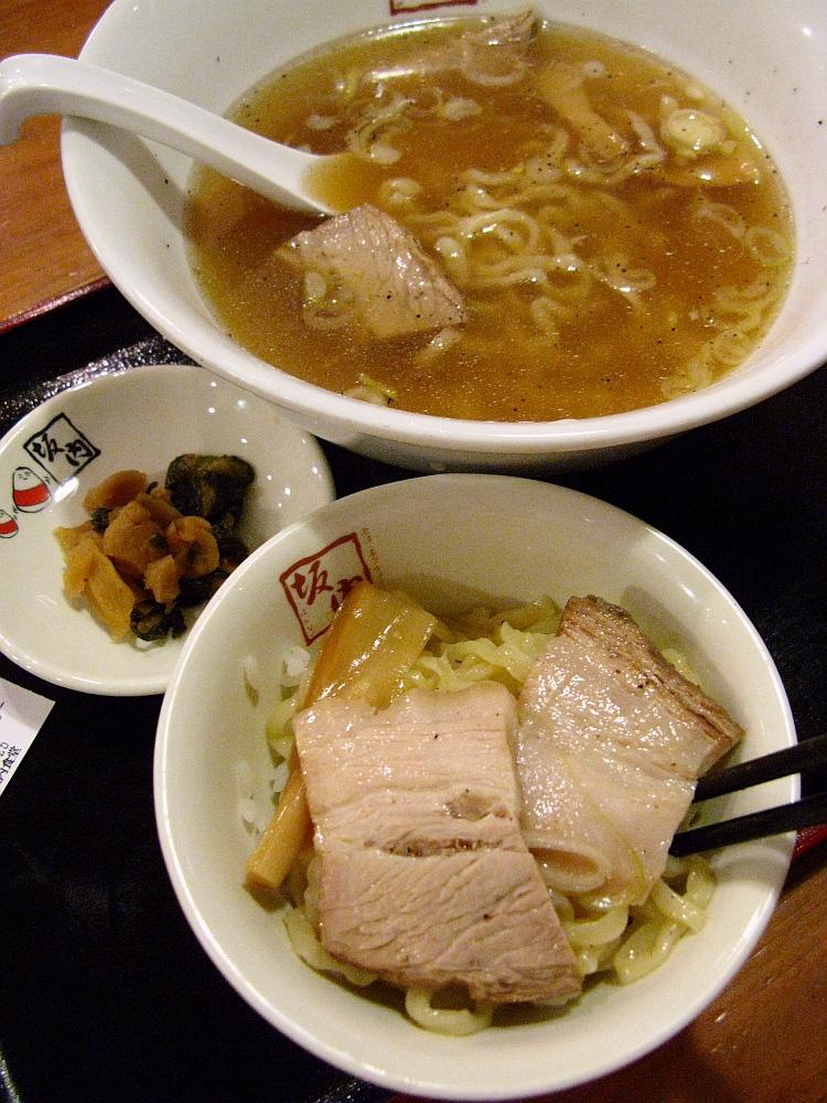 2014_05_13 京都:坂内食堂- (41)