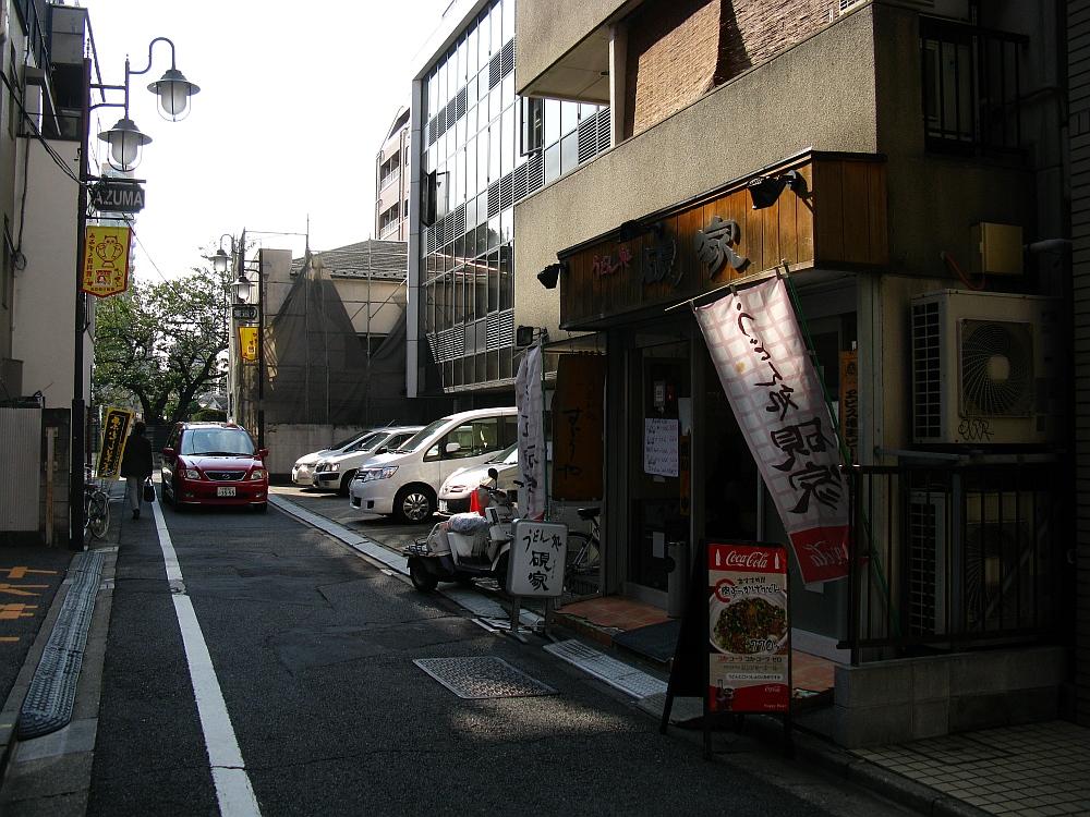 2013_11_01 池袋:うどん硯家 (4)