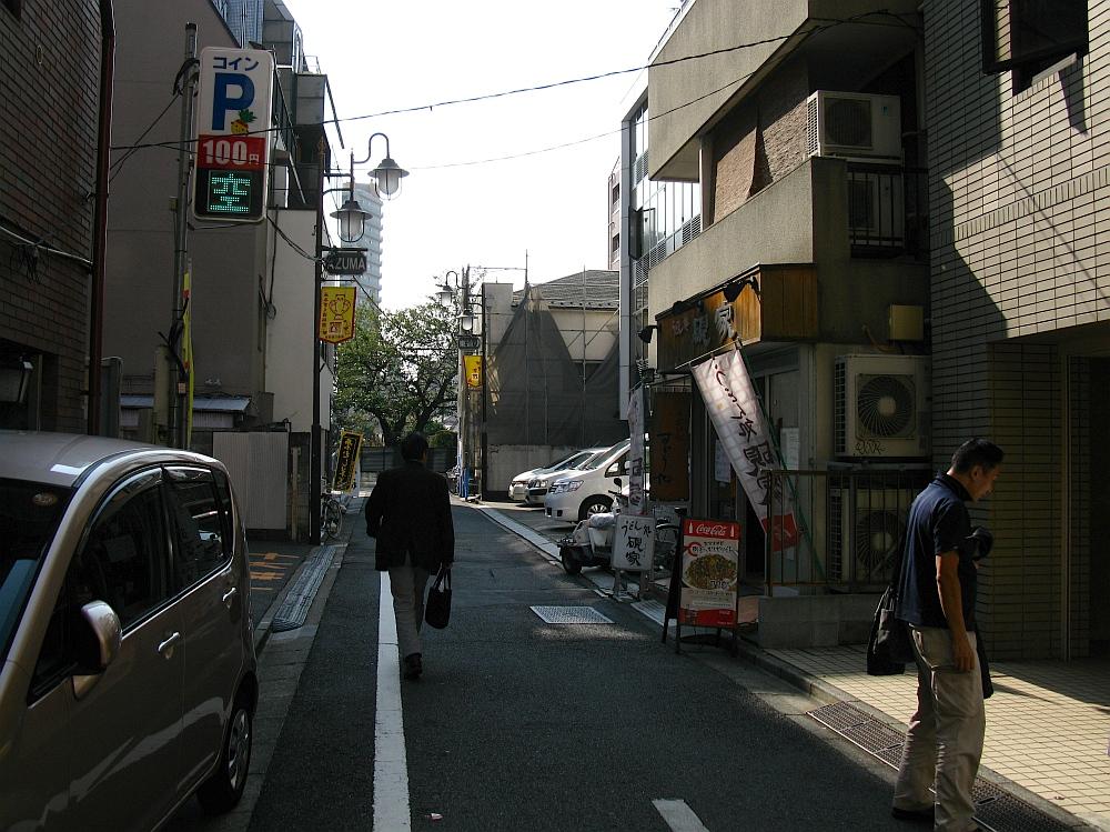 2013_11_01 池袋:うどん硯家 (3)