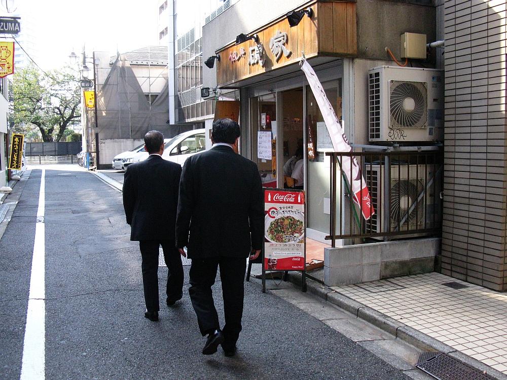 2013_11_01 池袋:うどん硯家 (5)