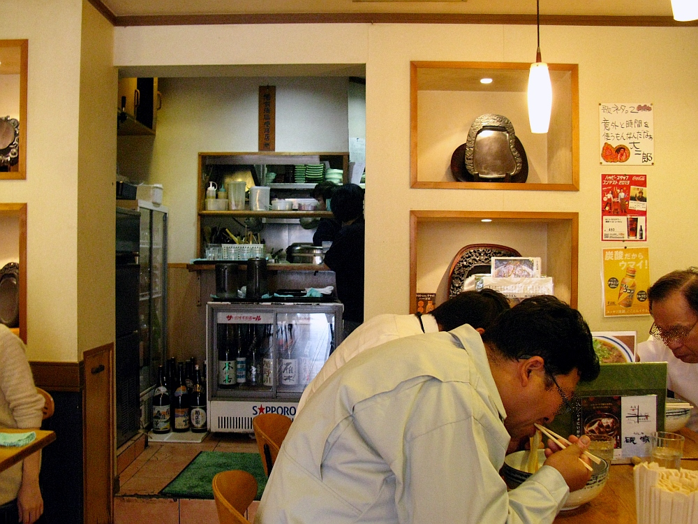 2013_11_01 池袋:うどん硯家- (11)