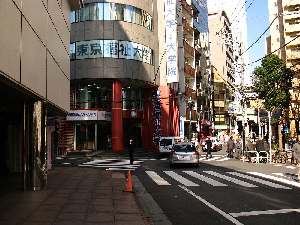 2014_01_17 池袋:キッチン南海 (4)