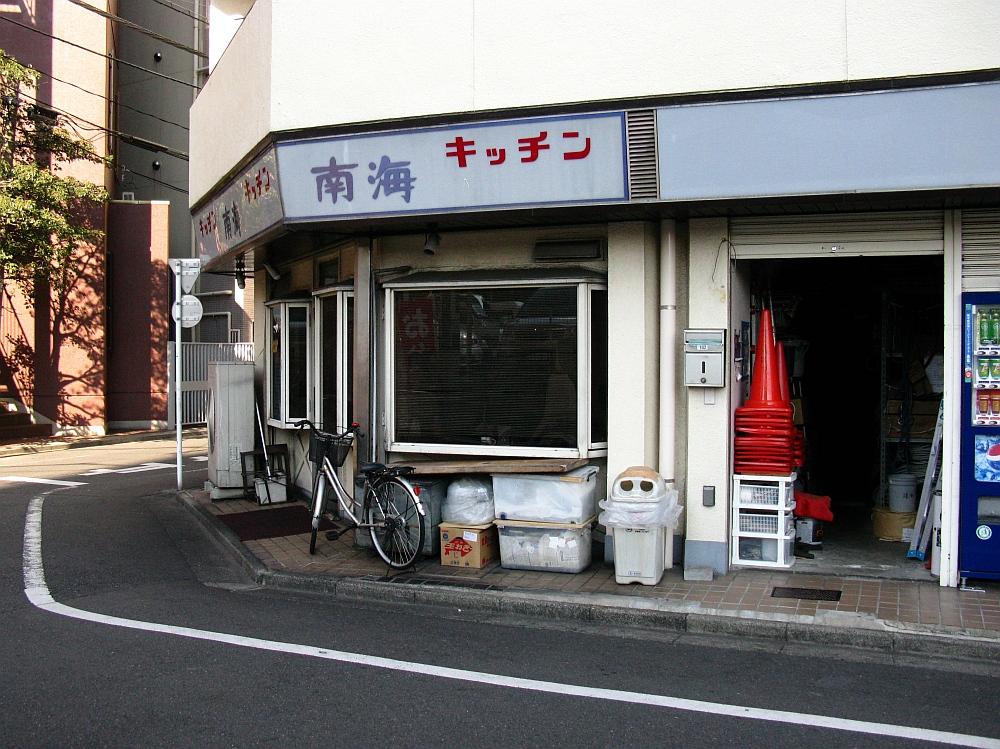 2014_01_17 池袋:キッチン南海 (6)