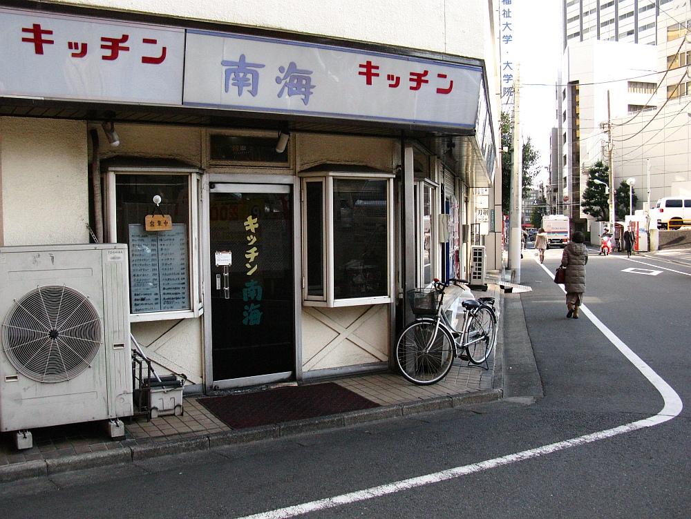 2014_01_17 池袋:キッチン南海 (8)