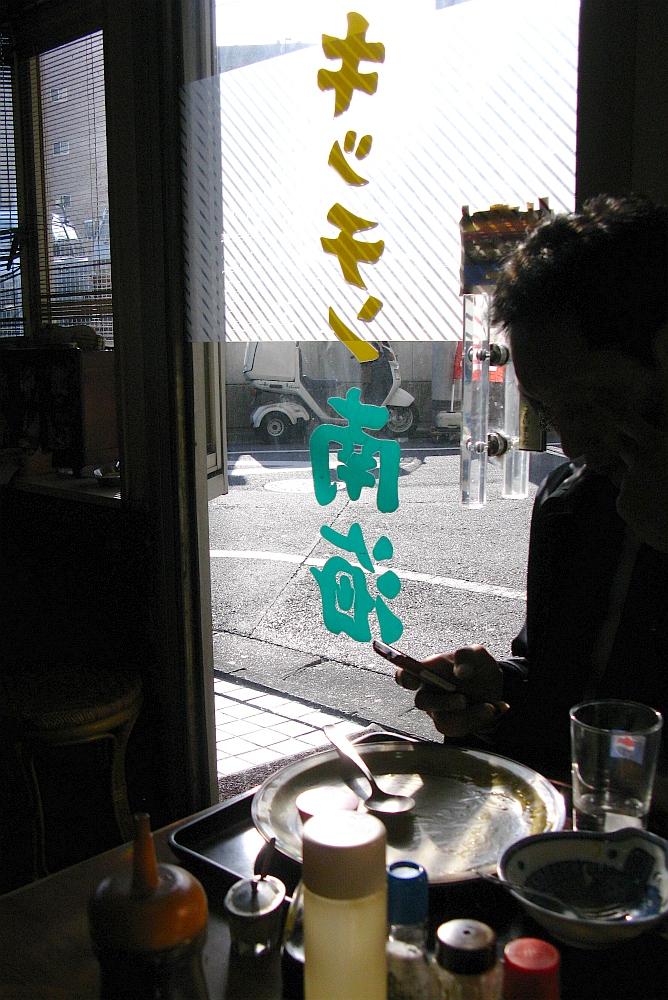 2014_01_17 池袋:キッチン南海- (14)