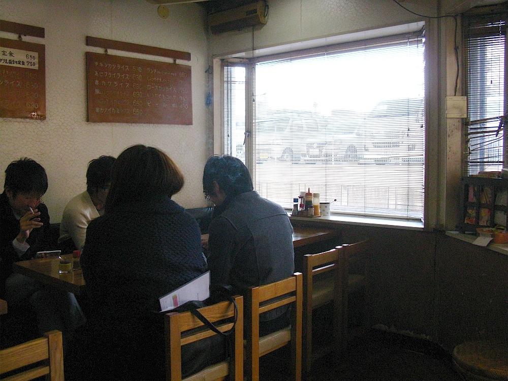 2014_01_17 池袋:キッチン南海- (15)
