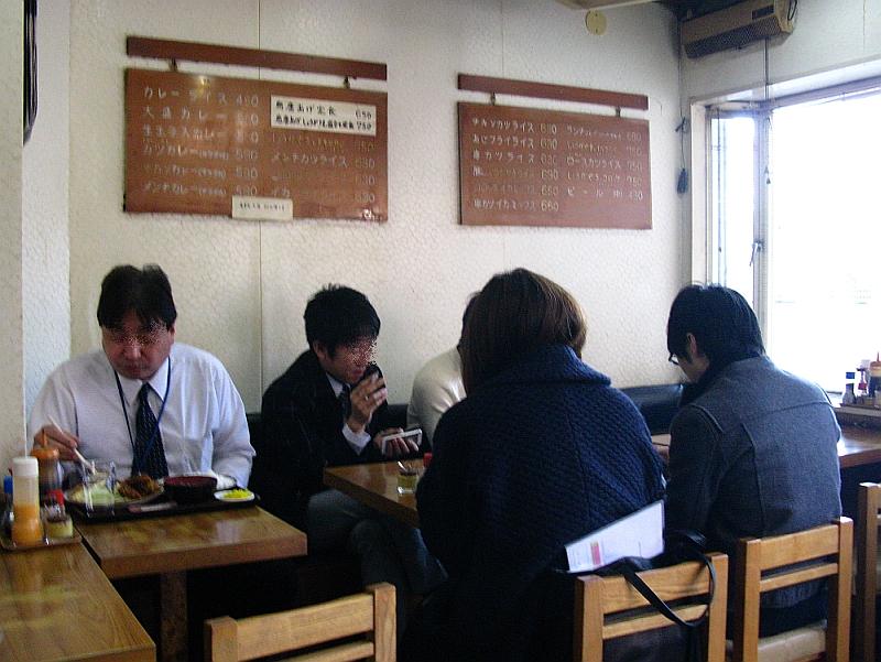 2014_01_17 池袋:キッチン南海- (16)