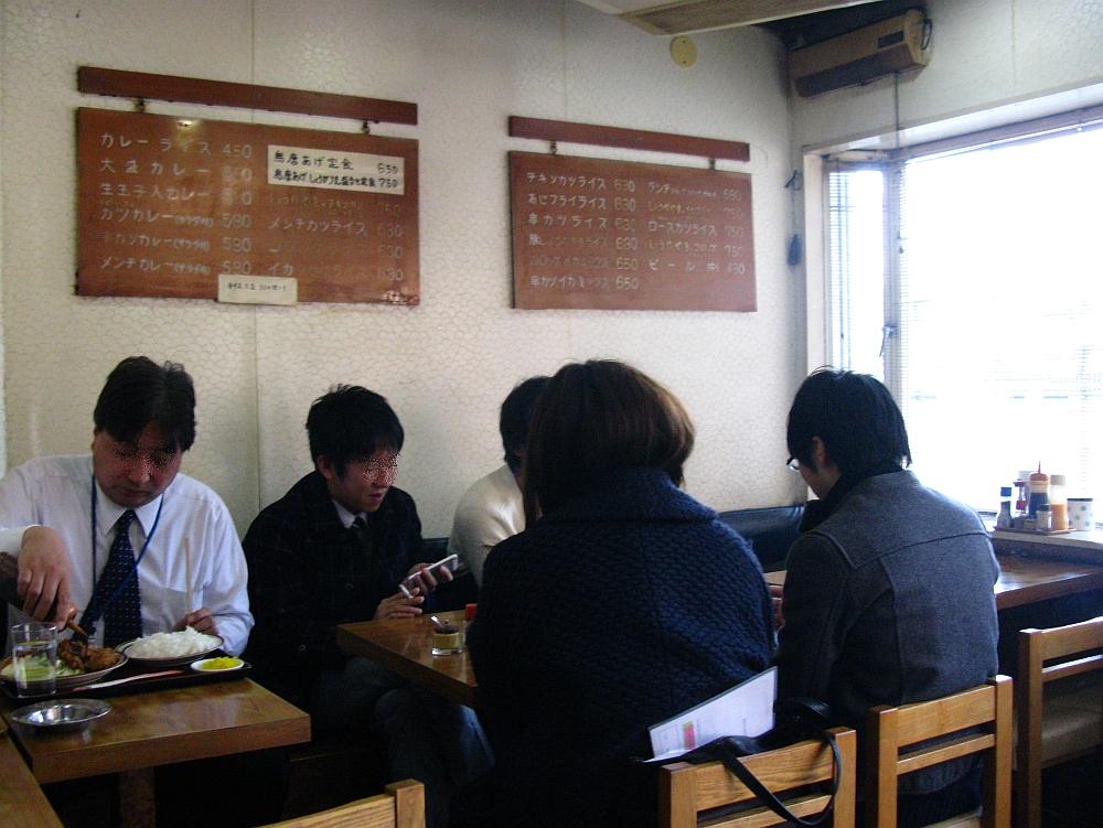2014_01_17 池袋:キッチン南海- (17)
