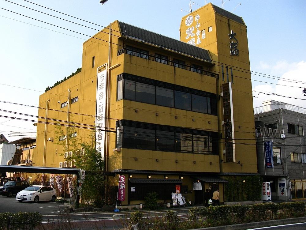 2014_01_12 呉市広:大盛 (2)