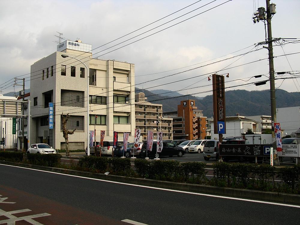 2014_01_12 呉市広:大盛 (4)