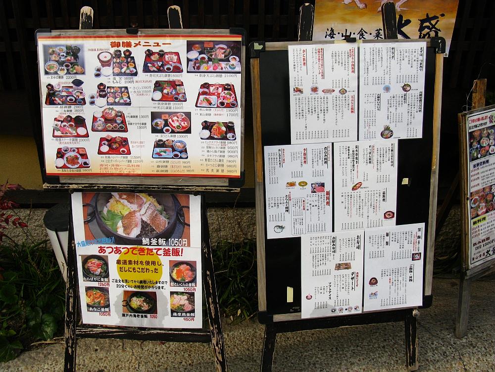 2014_01_12 呉市広:大盛 (8)