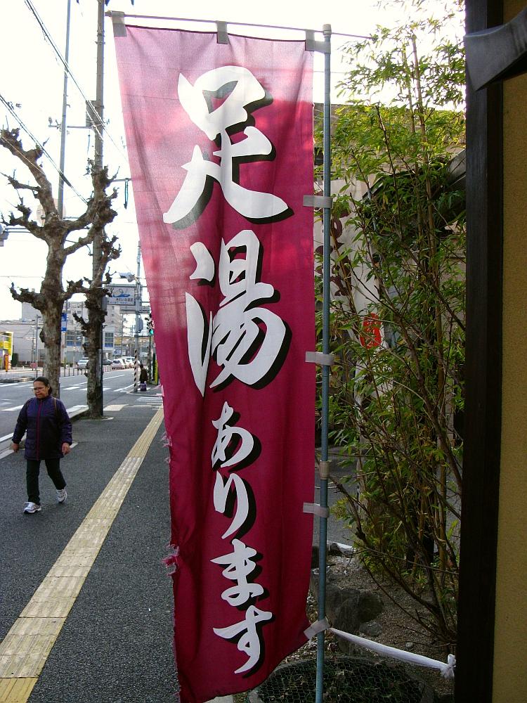 2014_01_12 呉市広:大盛- (10)