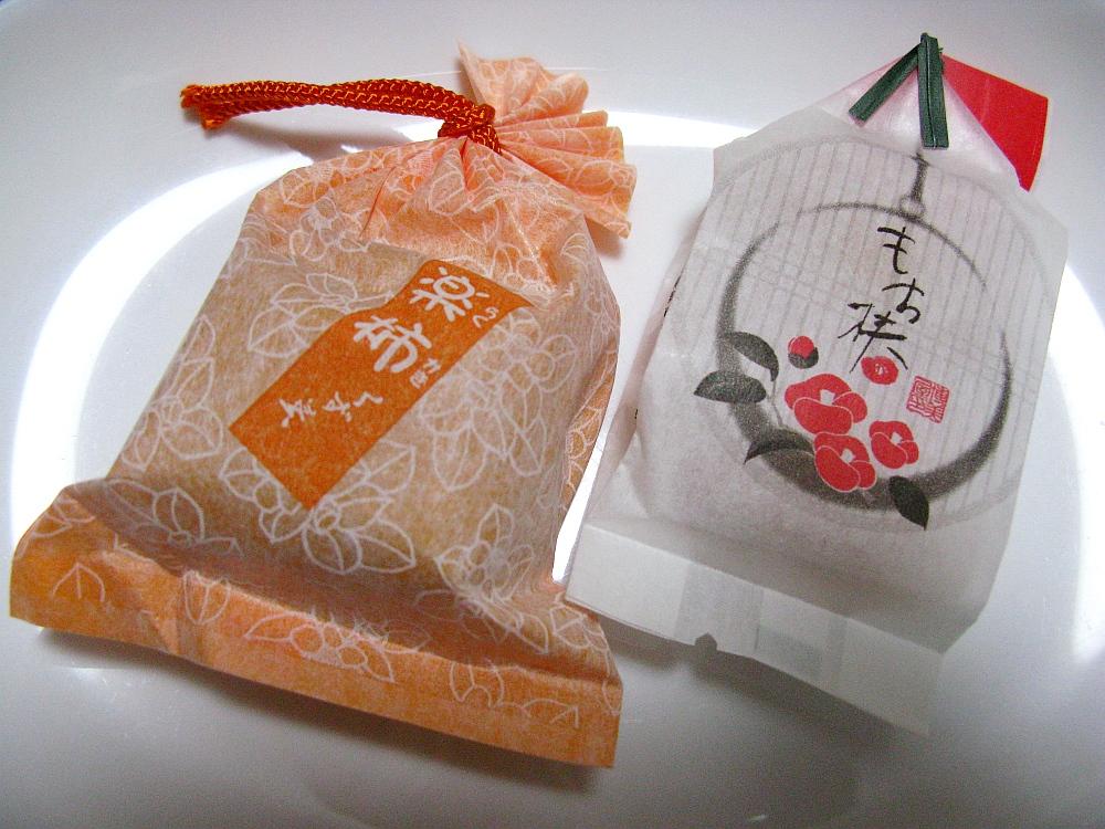 2014_01_14 呉:椿庵博美屋 (6)