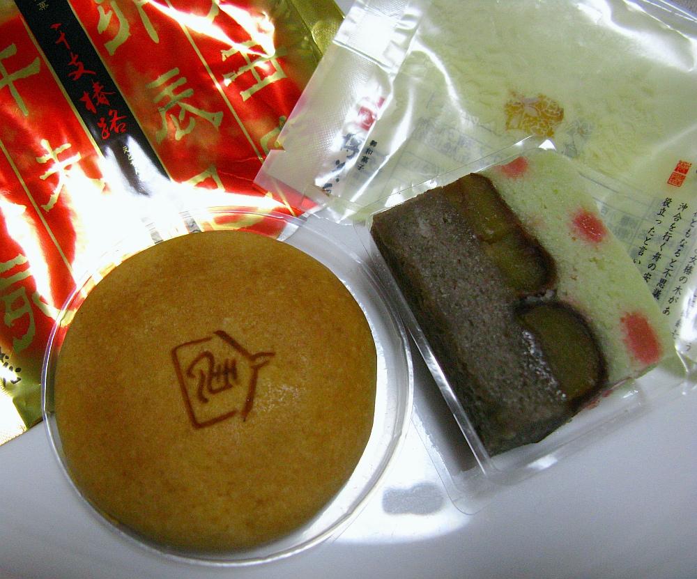 2014_01_14 呉:椿庵博美屋- (14)