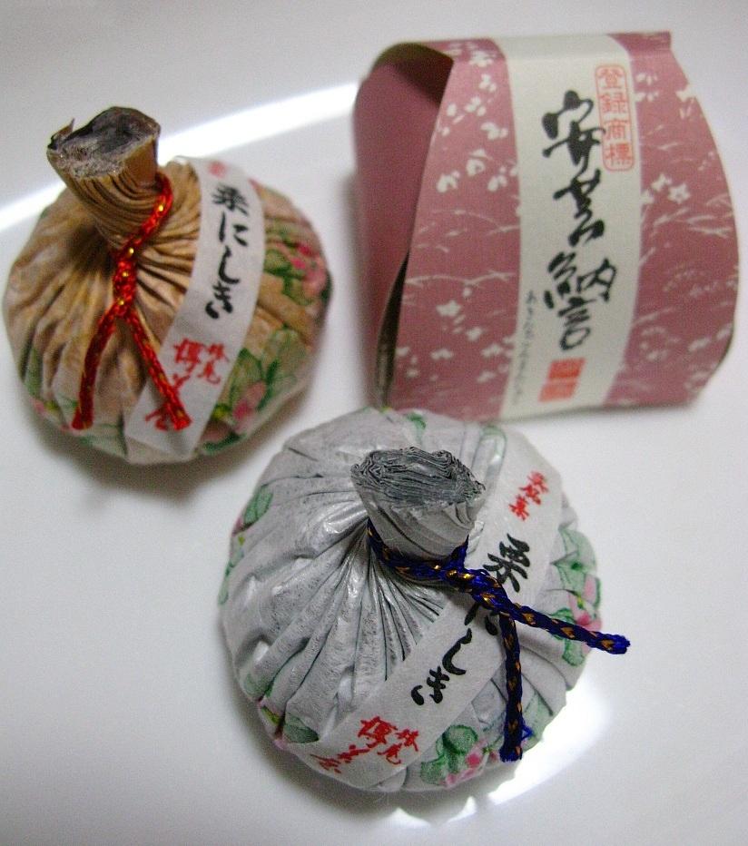 2014_01_14 呉:椿庵博美屋- (18)